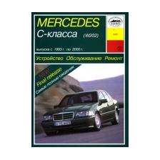 mercedes sprinter 2005 руководство по ремонту