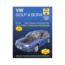 Volkswagen lupo руководство по ремонту и эксплуатации